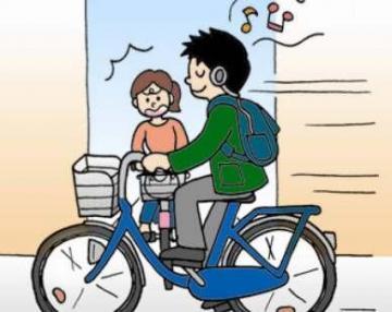 ながら運転 : やりがちな「自転...