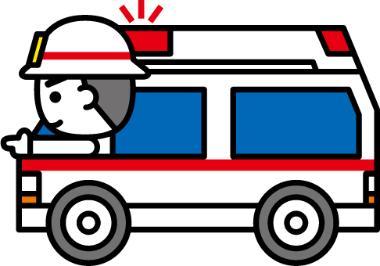 消防自動車等のサイレン音について 松戸市消防局 松戸市