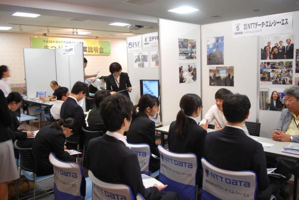 松戸市で就職するチャンス「まつど合同企業説明会」|松戸市